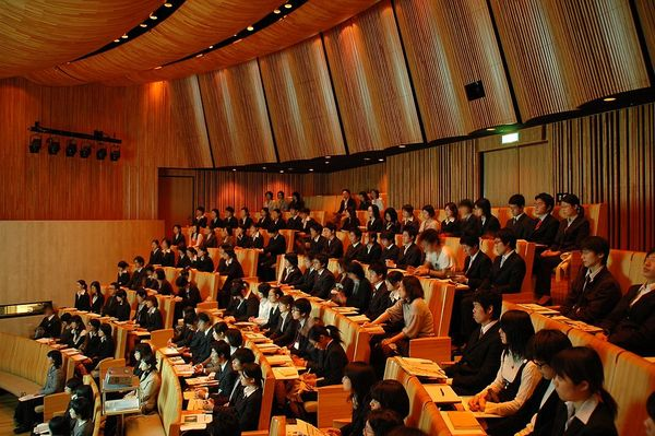 1024px-Company_Information_Session_in_Japan_001.jpg