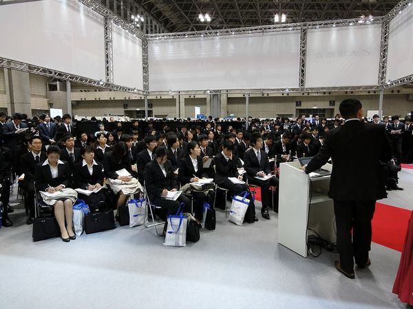 1024px-Company_Information_Session_in_Japan_002.jpg
