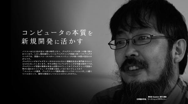 scholar原田.png