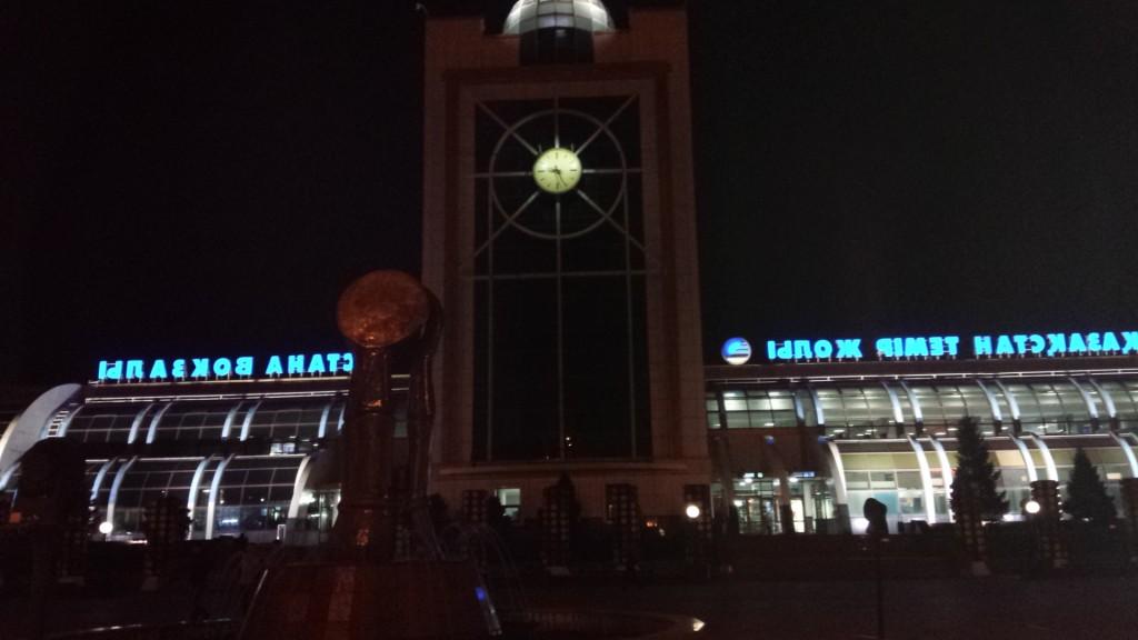 アスタナ駅