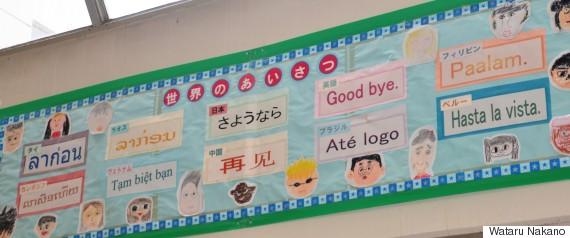 「クラスの半数以上が『外国につながる』児童 共生進む横浜いちょう団地【ルポ】」より(ハフィントンポスト日本版)