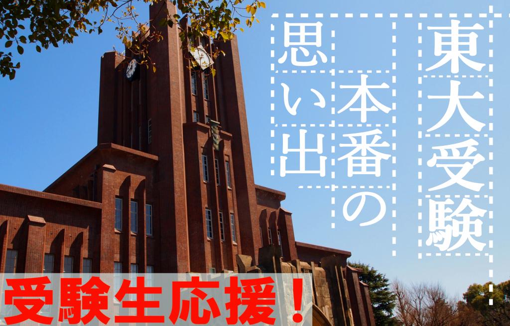 01_honban