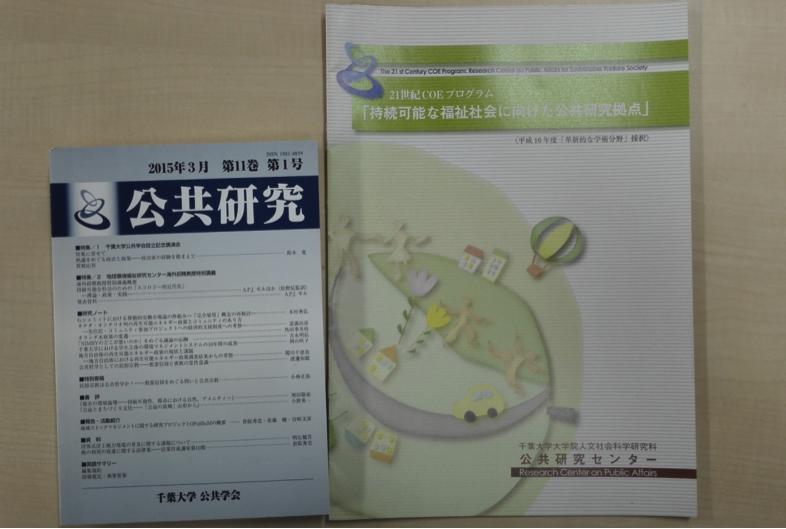 宮崎先生にご紹介頂いた書籍。先生も執筆・研究に携わっている