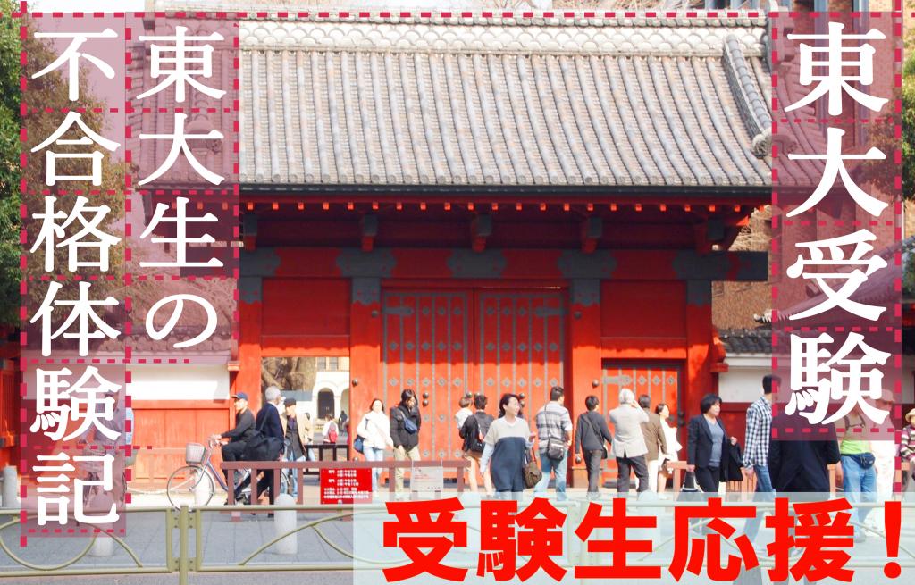 02_hugoukaku