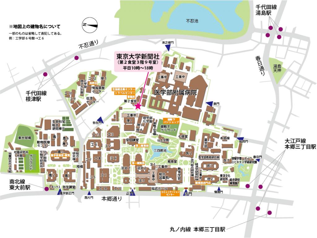 本郷地図outline2016.02
