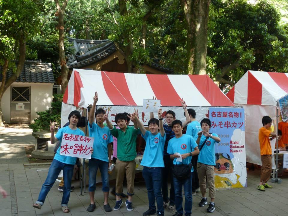 昨年の五月祭で、味噌串カツの完売を喜ぶAGKのメンバー(写真はAGK提供)