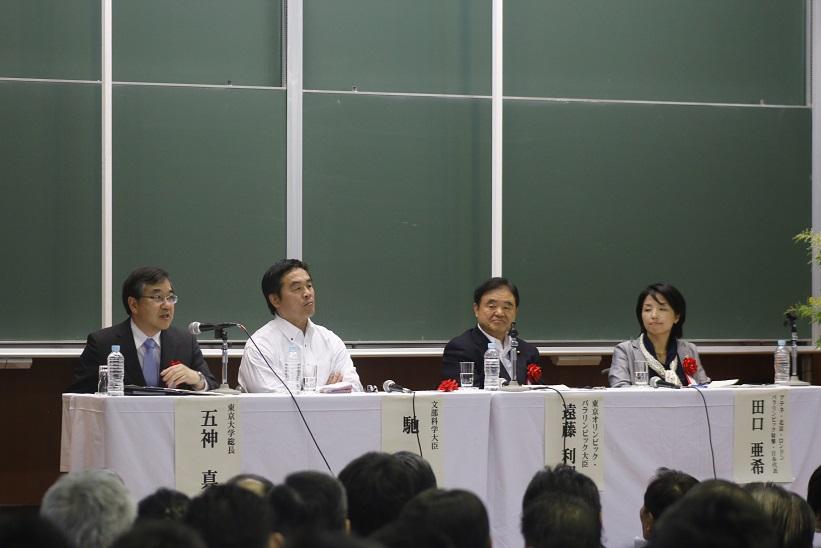 五神総長らが出席した=駒場Ⅰキャンパスで(撮影・関根隆朗)