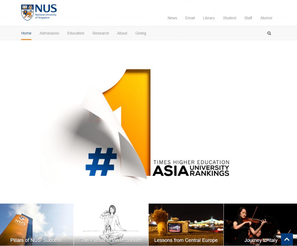 NUS homepage
