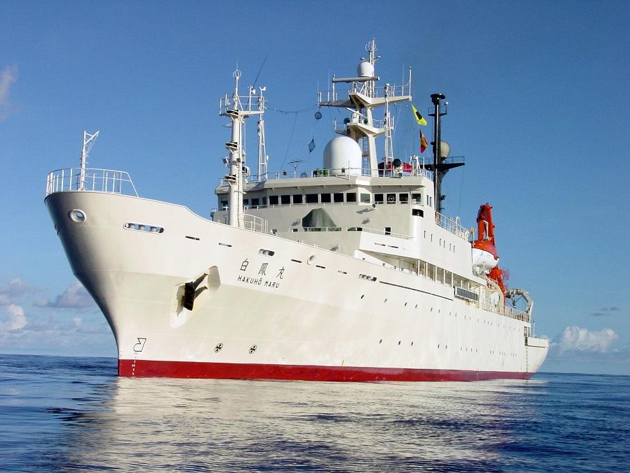今回の調査を実施する学術研究船「白鳳丸」(写真は大気海洋研究所提供)