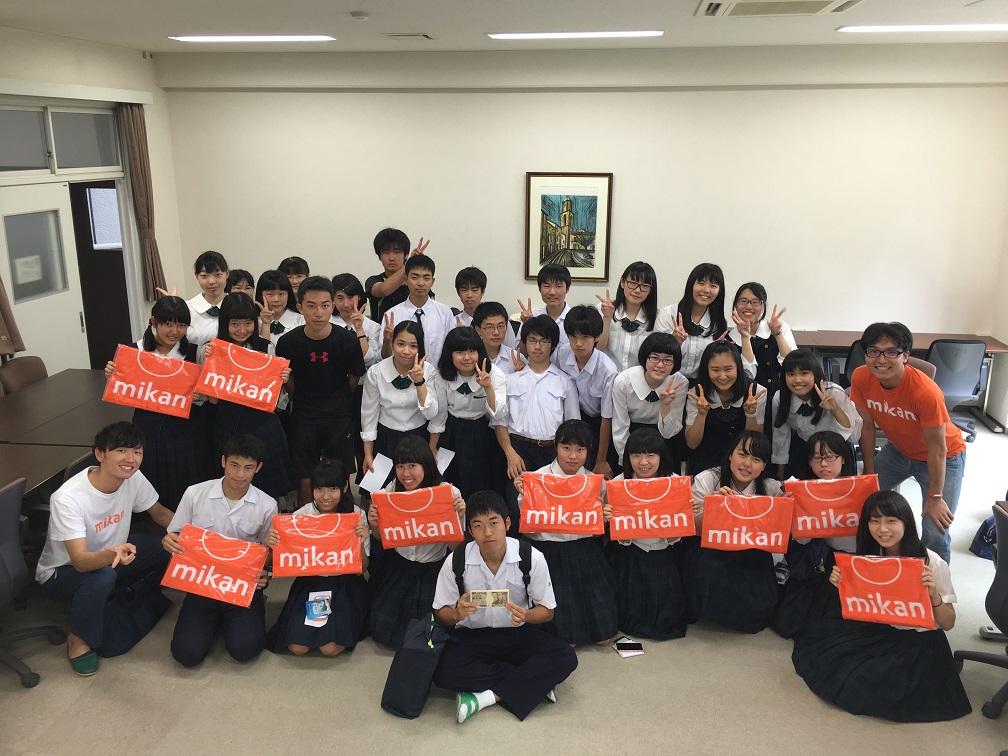 昨年度の表彰式で記念撮影する宇佐美さん(右端)と高校生ら(写真はmikan提供)
