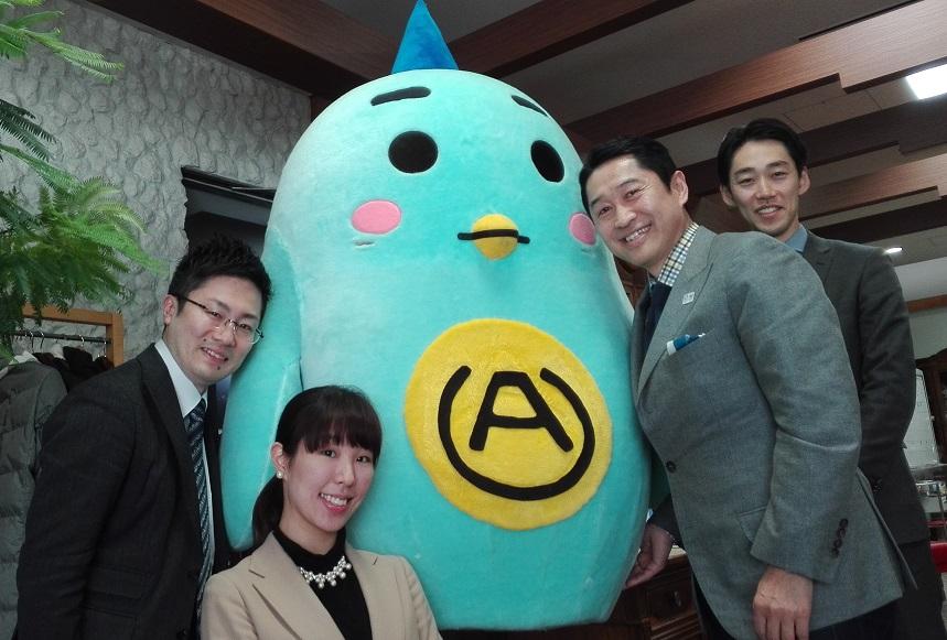 左から、小管将太さん、チェン・ジェーンさん、相川秀希CEO(日本アクティブラーニング協会理事長)、石川成樹取締役