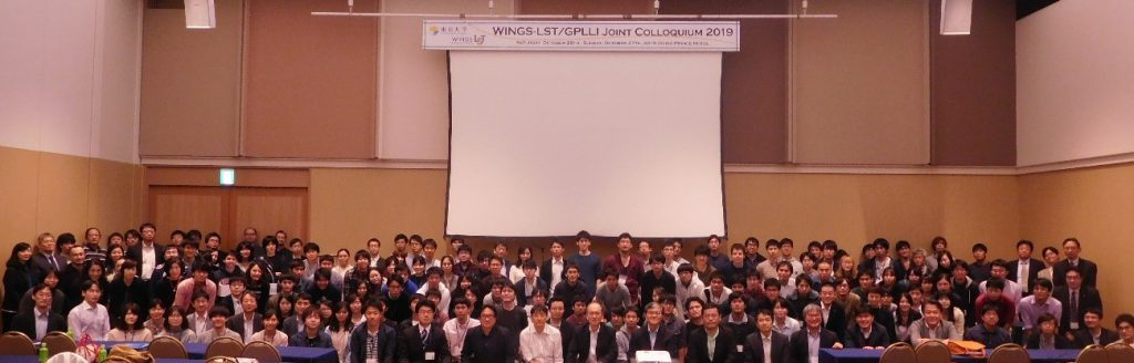 WINGS-LST/GPLLI Joint Colloquium 2019 生命科学のミステリーに挑戦 医工薬理の大学院学生が知を結集