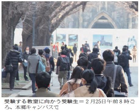 news0303-1.jpg