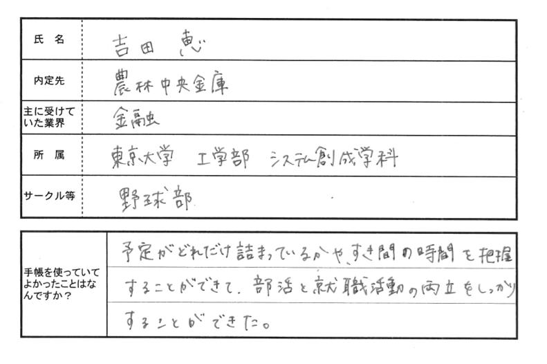 tetyoyoshida-4.png